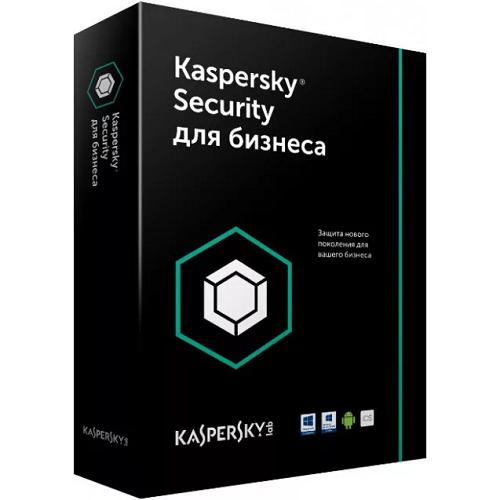 Антивирус Kaspersky Endpoint Security Расширенный